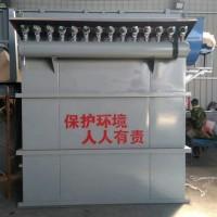水泥罐仓顶单机布袋除尘器特点: