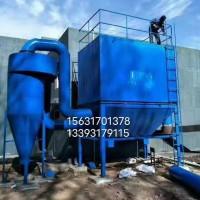 山西吕梁金正大除尘器厂家生产工业粉尘废气处理环保设备除尘器