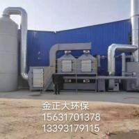 辽宁抚顺金正大除尘器厂家生产工业粉尘废气处理环保设备除尘器