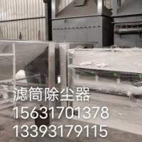 辽宁辽阳金正大除尘器厂家生产工业粉尘废气处理环保设备除尘器