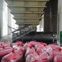 KQP300L破拱器 煤仓疏通器