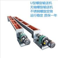 不锈钢螺旋输送机昌佳环保河北沧州