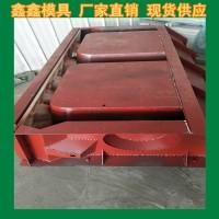 阶梯护坡模具加固周期 框格护坡模具新外形