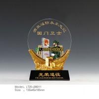 国门卫士奖牌 边防/边检站退伍老兵纪念品 光荣退役摆件