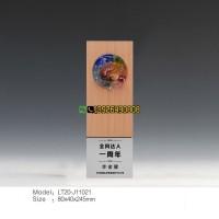 荣誉奖杯简约榉木创意木质实木奖杯定制 企业公司员工颁奖奖杯