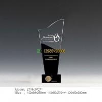 公司荣誉奖杯 高档大气优秀员工有意义纪念品 创意奖杯定做