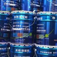 彩钢瓦翻新胶大量供应,全国发货,独家配方,快捷方便