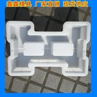 连锁护坡模具外形规整 联锁护坡模具区域