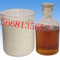 液压支架用液态浓缩物 MS25-5 MS20-5乳化油