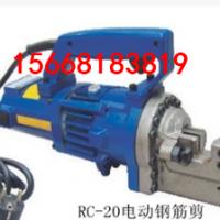 电动液压钢筋剪  12型钢筋机