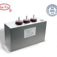 金属化薄膜储能脉冲直流滤波电容器