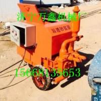 现货直销 BW60-8双缸沙浆注浆机BW60-8砂浆泵