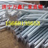 厂家直销电动液压钢筋剪 电压:220V/110V