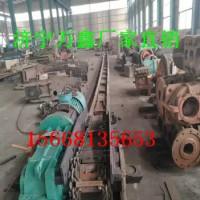 矿用刮板输送机分链器 30T/40T矿用刮板分链器