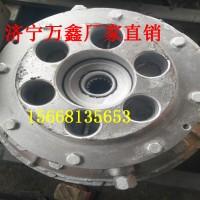 万鑫生产偶合器 YOX400