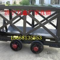 生产厂家矿用平板车MPC18-9平板车矿用平板运输车