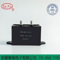 CBB15  1250VDC 30UF逆变焊机电容器