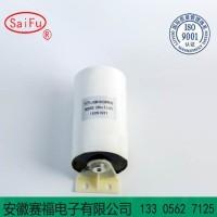 CBB16电焊机电容器 800VDC 200UF