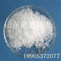 氯化镧CAS 10025-84-0 七水合物  批发价氯化镧