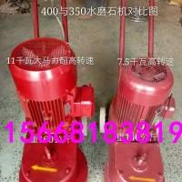 400型水磨石机 水磨石机批发价