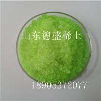 水合醋酸镨价格  乙酸镨实验级