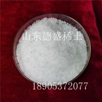 醋酸铽报价  水合乙酸铽实验级