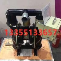 3寸气动隔膜泵厂家 BQG 450/0.2气动隔膜泵参数