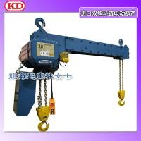 3吨KD双钩环链电动葫芦用于长型载物吊装同步提升