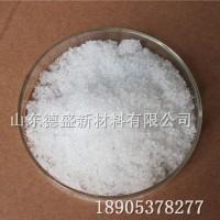 上海硝酸钇批量价格 东营硝酸钇价格