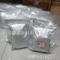 上海氯化镱专注生产,德盛稀土氯化镱相关资源