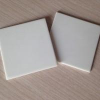 高温电阻炉耐火保温陶瓷纤维板施工安装
