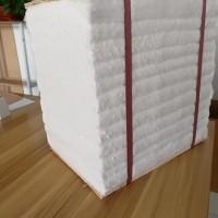 推板窑节能保温材料硅酸铝陶瓷纤维模块