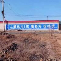 唐山喷绘墙体广告关注平乡工地墙体广告投放说明