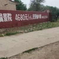 廊坊手绘墙体广告协同容城加油站墙体广告制作发布