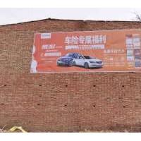 保定手绘墙体广告关注行唐补习学校墙体广告施工方法