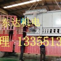 GLD2200/7.5/S甲带给料机价格 给煤机厂家